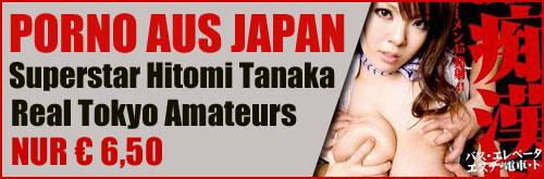 Original japanischer Porno für nur € 6,50