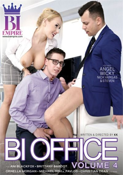 Bi Office Volume 4