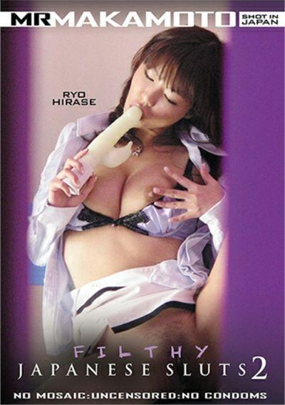 Filthy Japanese Sluts 2
