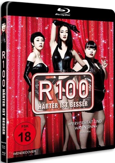 R100 - Härter ist besser (Blu-ray)