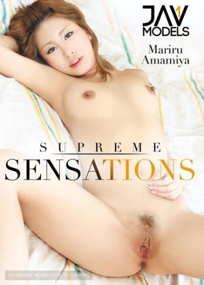 Supreme Sensations