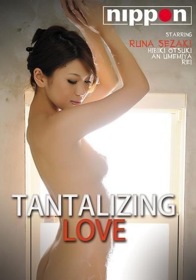 Tantalizing Love