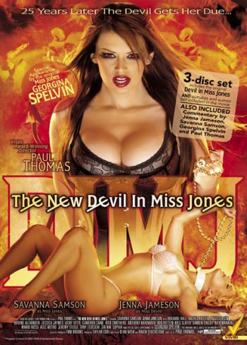 2006 AVN Awards 2006 - IMDb