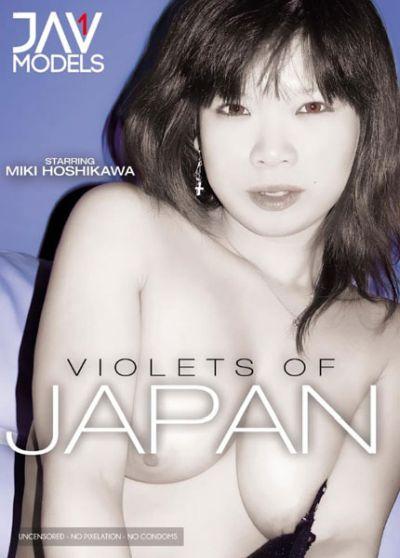 Violets Of Japan