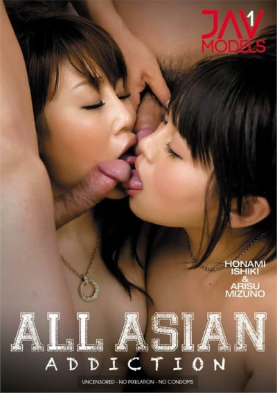 All Asian Addiction