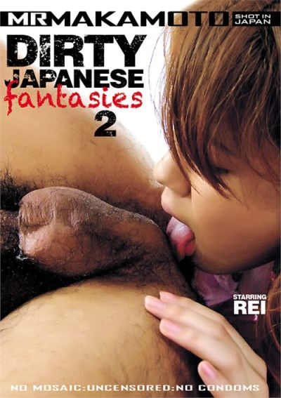 Dirty Japanese Fantasies 2