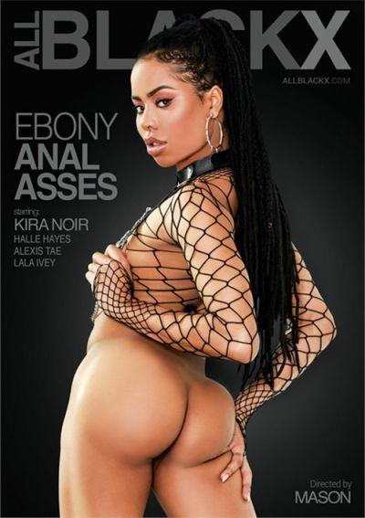 Ebony Anal Asses