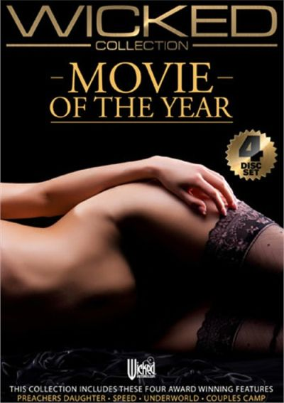 Movie Of The Year