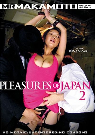 Pleasures Of Japan 2