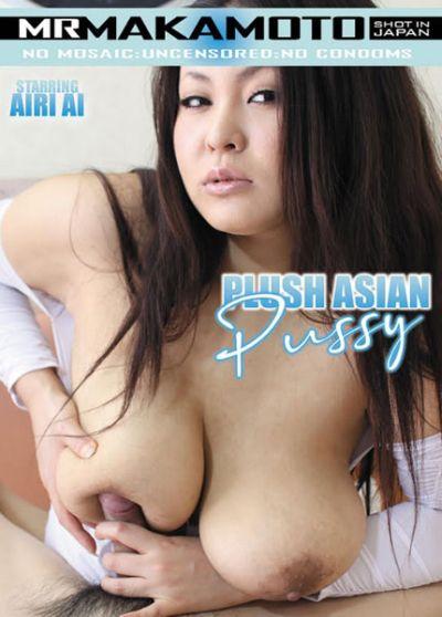 Plush Asian Pussy